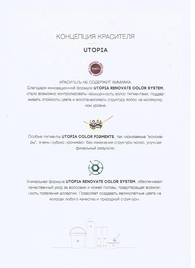 trad-cosmesi-russo